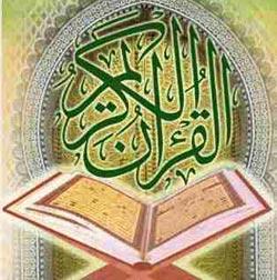 «إن شاء الله» گفتن کجای قرآن آمده؟!