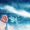 دعا و نیایش برای خود و دوستان