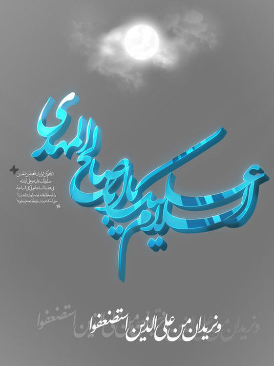 Emam Zaman (59)
