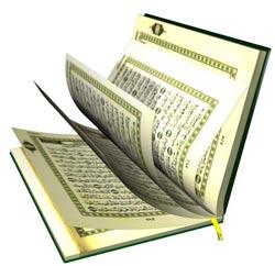 قرآن برای گناه صغیره مجوز می دهد؟!