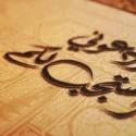 علل عدم استجابت دعا از نظر قرآن