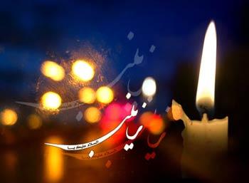 علت وفات حضرت زینب(س) چه بود؟