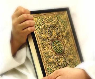 حفظ قرآن کریم چه اثراتي دارد؟
