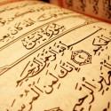 چرا به سوره يس قلب قرآن گفته مي شود؟