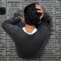 بزرگترین علل ناهنجاریهای اجتماعی چیست؟( حدیث )