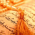 من نماز می خونم ولی ...