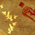 چه کسانی قرآن خواندن سر مطهر امام حسین (ع) را شنیدند؟