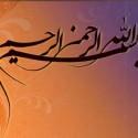 فضیلت و خواص سوره مجادله