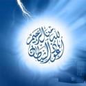 چرا «اعوذ بالله» قبل از تلاوت قرآن لازم است؟
