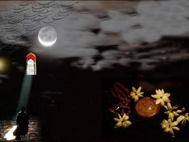 فضیلت نماز شب در کلام ائمه اطهار (ع)
