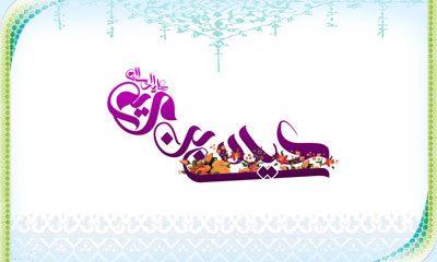 ویژگی های ممتاز حضرت مسیح در قرآن