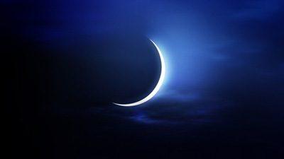 چگونگی رویت هلال رمضان