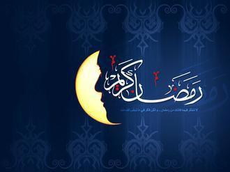 خطبه پیامبر (ص) درباره اهمیت ماه رمضان