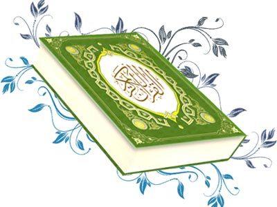 چه کسی نام سوره های قرآن را انتخاب کرده است؟
