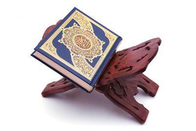 قرآن داراي چه فضايلي است؟