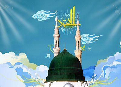 زیارت از بعید نبی اکرم(ص) را در 28 صفر بخوانید