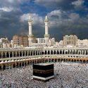 بیت الله الحرام چه زمانی بنا شده است؟