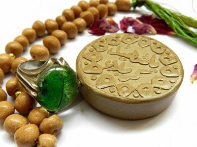 آشنایی با مزایای درمانی و پزشکی نماز