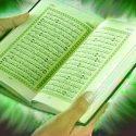 چگونگی استخاره گرفتن با قرآن