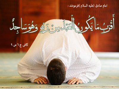 مکان هایی که نماز خواندن در آنها کراهت دارد؟