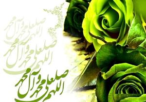 نامگذارى حضرت محمد (ص) چگونه بوده است؟