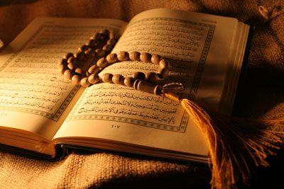 علت خواندن قرآن به زبان عربی چیست؟