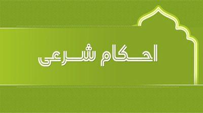 خواندن قرآن هنگام قاعدگی چه حکمی دارد؟