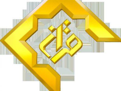 آشنایی با آداب سخن گفتن از نظر قرآن