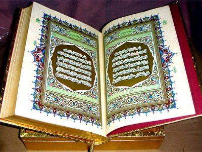از قلّه قرآن چه می دانید؟