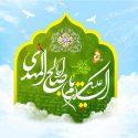 در کدام قسمتهای قرآن از امام زمان یاد شده