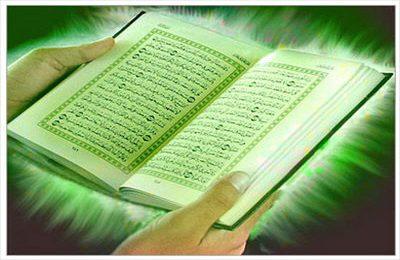 چطور خانه ام را قرآنی کنم؟