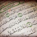 کدام آیه ی قرآن مهربانترین آیه است؟