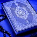 به چه دلیل قرآن به زبانهای دیگر نازل نشد؟