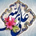 از زبان امام علی(ع) بدترین مکان زمین کجاست؟