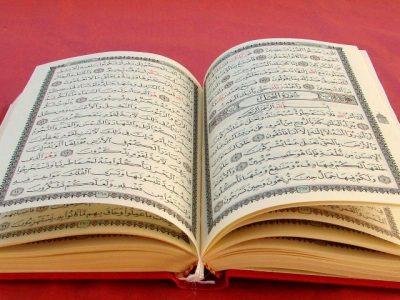 آشنایی با فواید تفسیر قرآن