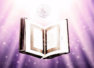 انتخاب خانه از منظر قرآن