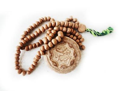 راجب رازهای نماز چه می دانید؟