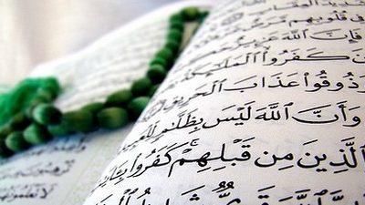 آیا فایده ای دارد که قرآن را بدون فهم آن بخوانیم؟