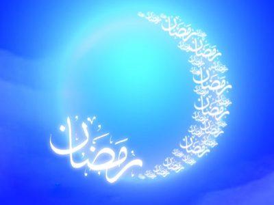 امام رضا (ع) برای روزهای پایان ماه رمضان چه توصیه هایی دارند؟
