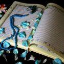 چرا همه ی سوره های قرآن از نظر شأن یکسان نیست؟