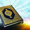چه ارتباطی بین قرآن و علم شیمی وجود دارد؟